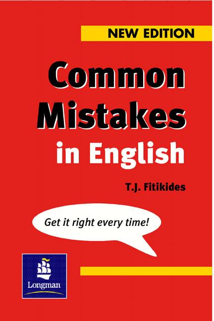 Essay books in english pdf