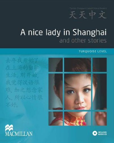 A Nice Lady in Shanghai Pk